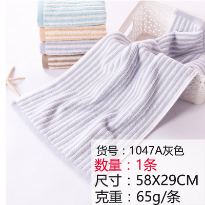 5 strip king shore towel parent-child models cotton children wash PA in the towel striped towel comfortable soft absorbent