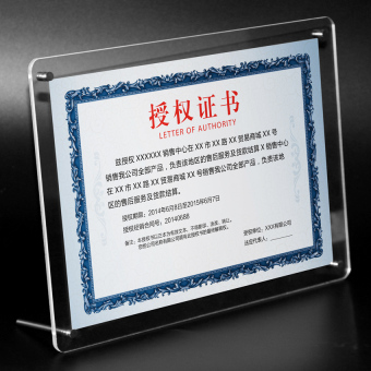 a4 certificate frame round acrylic crystal photo frame organic glass swing sets 7 10 12inch a4
