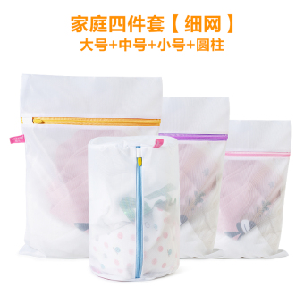 According to Gu fine mesh wash clothes underwear laundry bag