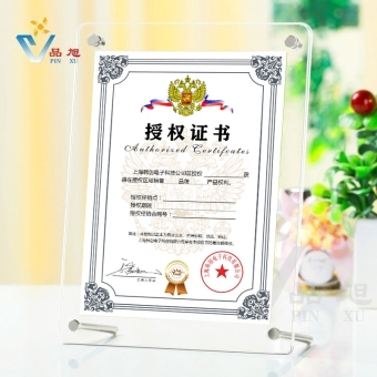 acrylic photo frame 5 6 7 8 10inch a4 transparent crystal glass business license certificate frame