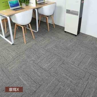 Taobao Carpet Tile Mosaic Bedroom Carpet Tile Popular Carpet Tile - Carpet tiles for bedroom