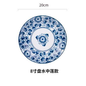 Alone product modern housewife Japanese-style tableware Bowl Plate dish Rice Bowl sauce dish