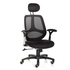 Arkio Mesh Office Chair High Back Singapore