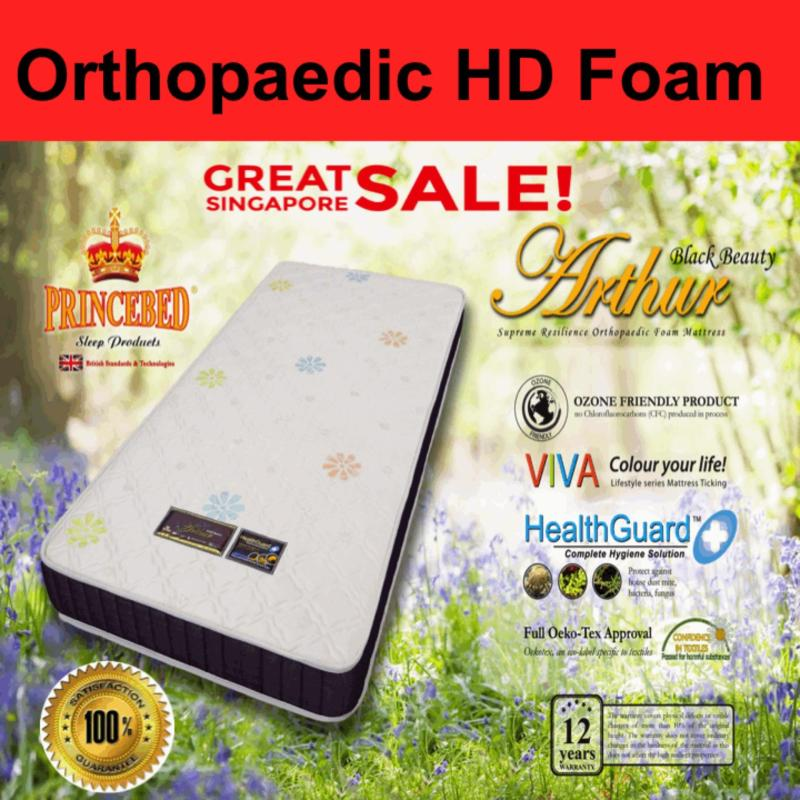 Arthur Black Beauty Supreme Resilience Orthopaedic High Density Super Single 8 inch Foam Mattress