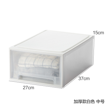 BELO plastic storage drawer overlay drawer storage box drawer storage cabinets
