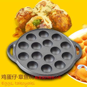 Harga Cast Iron octopus balls pot does not stick no coating home cherrysmall meatball mold egg Aberdeen grilled egg pot