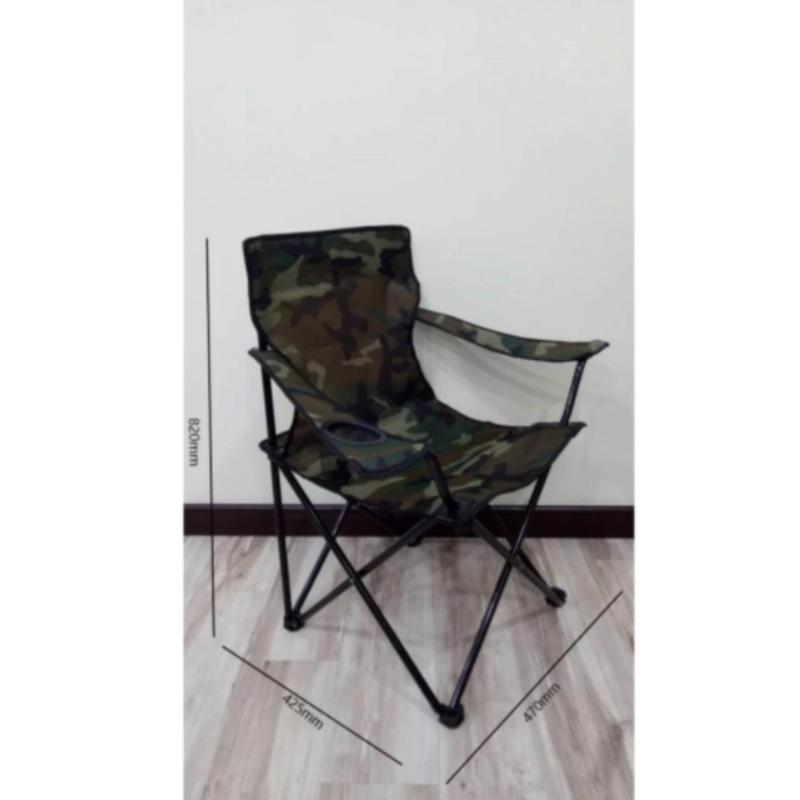 Champing Chair (Army)