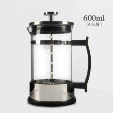 Coffee Tea Maker The Table