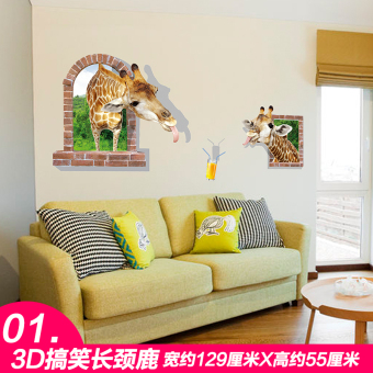 Creative 3d Stereoscopic Wall Stickers Dorm Decorations Living Room  Wallpaper Bedroom Wall Sticker Giraffe Adhesive Part 98