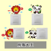 Creative Cute Cartoon Animal Wall Stickers Switch Socket Notebook Computer Desk Chair Decorative Product