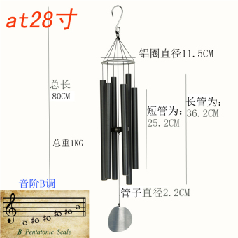 Great Creative Metal Aluminum Music Wind Chimes Ornaments Outdoor Wrought Iron  Garden Japanese Style Wind Chimes Home Decorations Pendant