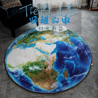 Creative Moon Study Round Carpet Living Room Coffee Table Mat Bedroom Computer Chair Bed Before