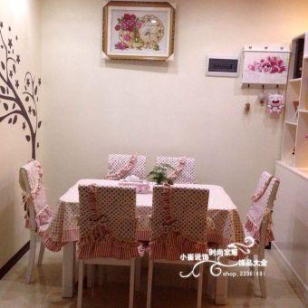 Cushion Asian School Card Wow Iraq Tablecloth Chair Kit Table Runner Sofa  Pad Custom Dining Table