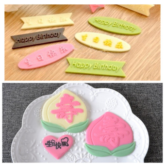 Best buy sannengqiju sn3071 chocolate in english mold birthday diy chocolate birthday cards in english inserts bookmarktalkfo Image collections
