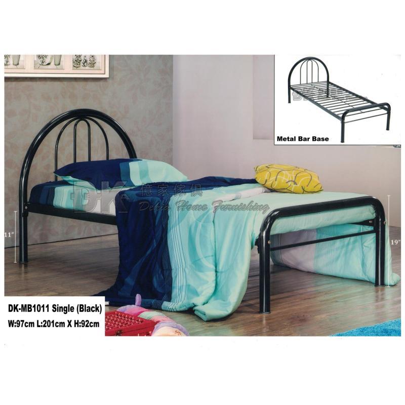 DK-MB1011 Single Metal Bed (Black)