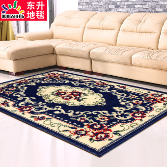 Dongsheng European Chinese Coffee Table Carpet Mat Doormat Entrance Bedroom Balcony Living Room Sofa