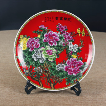 Dr Hu Sit Plate Ornaments Decorate The Living Room Den Closet Hanging Jingdezhen Minimalist Modern