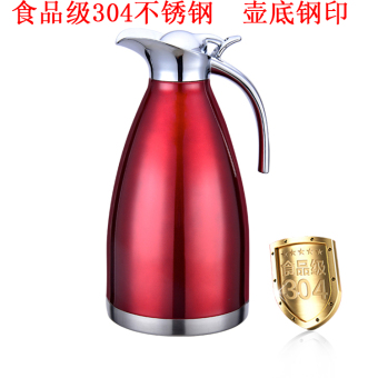 Harga European 304 home insulation pot insulation bottle does not rustSteel Double Multi-layer vacuum insulation pot hot water bottle1.5L2L