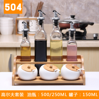 Every day special seasoning box suit home seasoning cans seasoning box youyanjiangcu seasoning bottle glass condiment jar