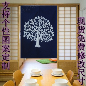 Fabric bodhi tree curtain door curtain