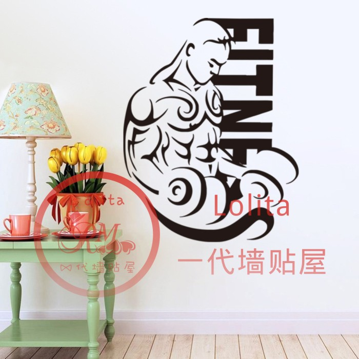 Singapore Fitness Room Club Activities Center Wall Stickers Sports