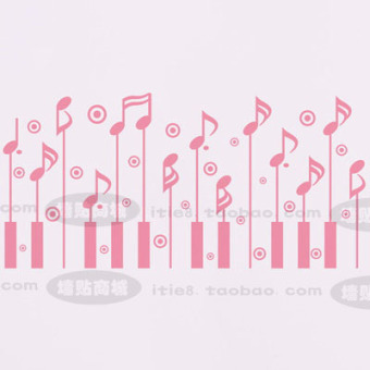 Five Line Spectrum Dance Living Room Bedroom Music Piano Wall Stickers