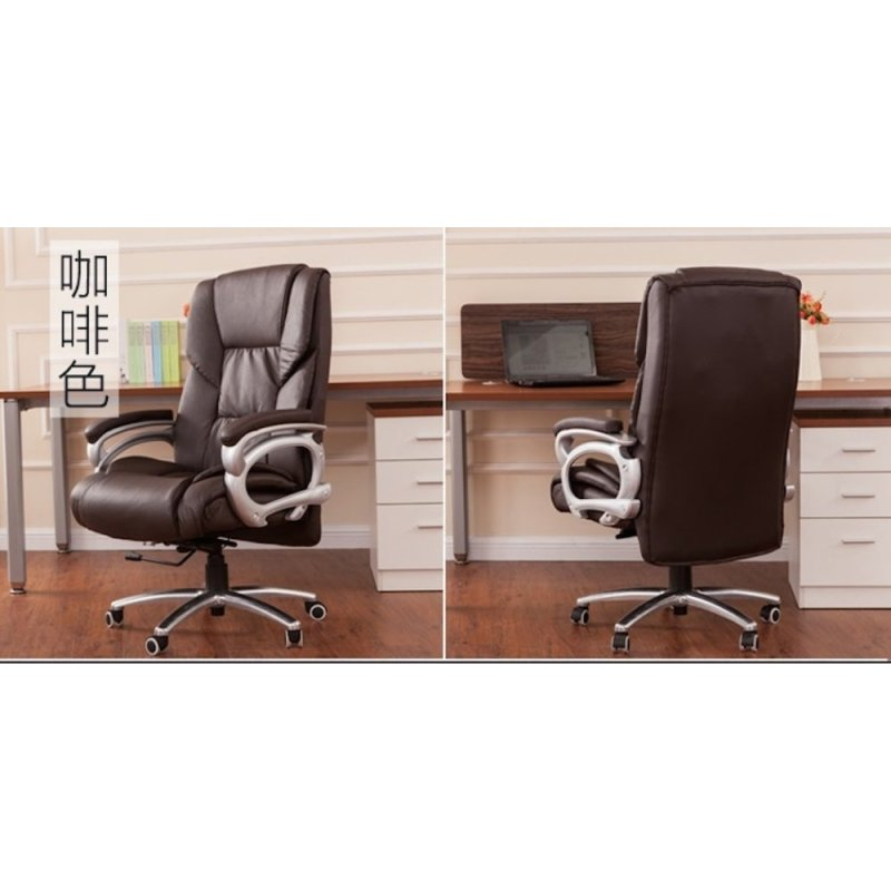 Genuine Leather Boss Chair 504 (Chocolate) Singapore