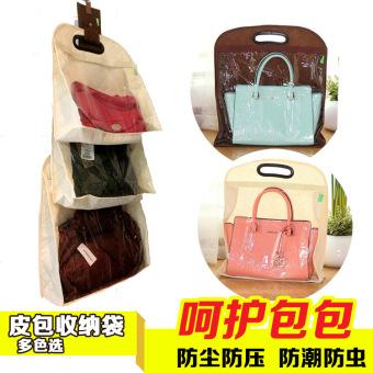 Handbag bag storage bag transparent bag storage bags finishing bag wardrobe package put dust bag nursing bag