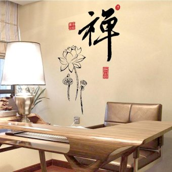 Harga Zen word wall sticker living room bedroom den office entrance sofa background wall stickers decorative wall paper