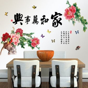 Harga Large chinese style wall stickers bedroom living room tv background wall stickers decorative wall stickers wall paper self adhesive paper