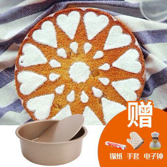 Harga School kitchen 8 inch golden hearth chiffon cake mold non stick round baking oven to make cheese cake abrasive