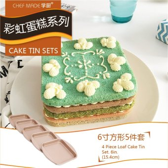 Harga Rainbow gold does not stick cake baking Mold