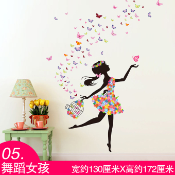 Harga Princess room wall stickers wall sticker living room bedroom girls room wall wallpaper adhesive wall decor ideas