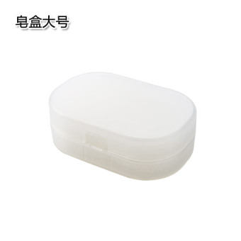 Harga Travel portable-sealed soap box Japanese sponge network soap box bathroom double soap box drain and Water Sponge soap care