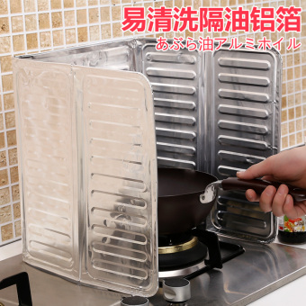 Harga Imported from japan toyo aluminium kitchen grease oil aluminum foil stove oil baffle block oil splash water double stove use