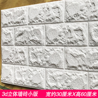 Harga 3d three-dimensional living room wall wallpaper adhesive wall decoration backdrop cozy simulation waterproof wall tile wall stickers