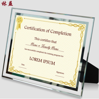 Harga Crystal glass swing sets photo frame a4 certificate frame wall creative photo frame picture frame certificate frame box authorization certificates of honor