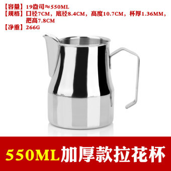 Harga Coffee does not rust steel home and practical equipment