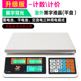 Harga This election counting scales kitchen scales electronic scales electronic scales price computing scale weight scale kitchen scale grams of 30kg kilograms of fruit and vegetables according to the