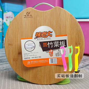 Harga Boss round pure solid bamboo cutting board chopping crack of high temperature carbonization can not afford to scrap cutting board kitchen