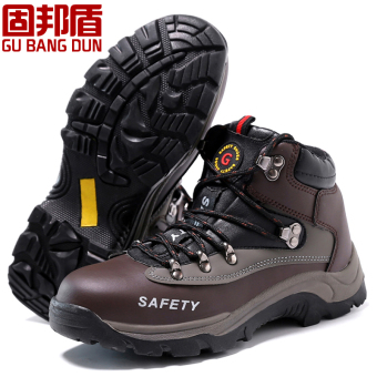 Harga Solid State men anti-stab wear and protective shoes