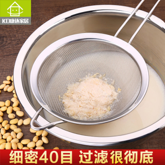 Harga Soymilk filter kitchen Filter Oil spoon Stainless Steel Filter Oil network colander juice sieve grease traps diesel foam fishing spoon