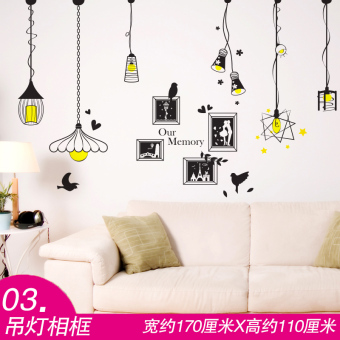 Harga Living room bedroom room wallpaper