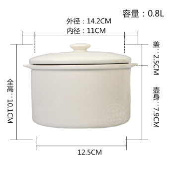 Harga Little bear DDZ-1081 C18D1 106 electric slow cooker ceramic liner lid watertight accessories 0.8l 1.8 litres
