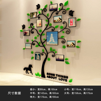 Harga Acrylic 3d three-dimensional wall stickers living room hallway decoration three-dimensional adhesive cozy creative photo frame tree wall sticker
