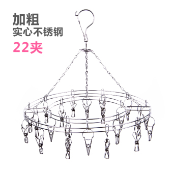 Harga Stainless steel multi-clip hanger underwear hanging clothes clip home multi-function round baby clothes socks hanging clothes rack