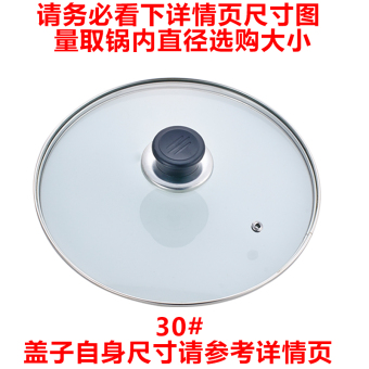 Harga Size tempered glass pot lid