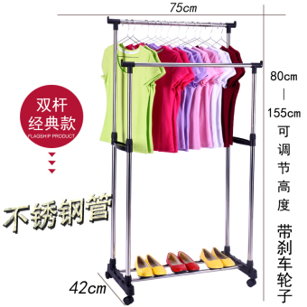 Harga Puredown Double Pole-hanging clothes rack does not rust steel does not rust Single Rod landmark lift hanging cool drying hanger Snnei balcony Rack