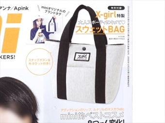 Day one of the new appendix bag simple student bag lunch bag portable lunch bag ladies small bag