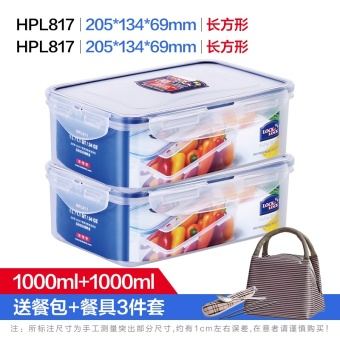 Lock&Lock separate boxes microwave lunch box set points grid plastic food container sealed box